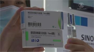中國國產疫苗無效? 大批國企外派員工接種疫苗後感染