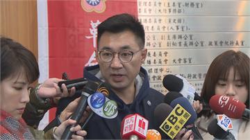 快新聞/AIT邀江啟臣等藍委餐敘 多數人「另有行程」暫緩出席