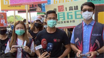 下架韓國瑜!罷韓團體發送垃圾袋 呼籲市民6/6投票