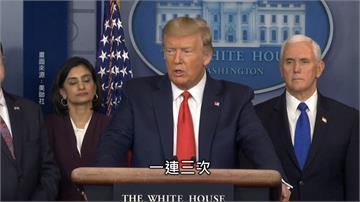 中國想靠大外宣洗白!川普不買單再嗆:「病毒來自中國」這說法很精準