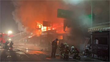 嘉義民雄晚間驚傳火警 早餐店延燒旁邊7戶