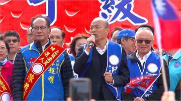 韓國瑜、徐耀昌苗栗同台造勢 大談親中言論「該巴著中國不放」
