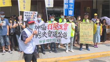 神腦傳撤出中華電信要裁員 工會理事長「遭解雇」