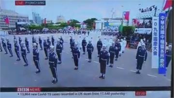 史上最烏龍!BBC轉播錯把台灣當北朝鮮「不甩一中」印度執政黨中使館外貼賀台海報