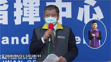 快新聞/網傳芬蘭因中國施壓...拒收台灣援助口罩 外交部:報導不正確!