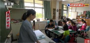 異言堂/母語為什麼重要?寶島上漸漸消失的媽媽聲音