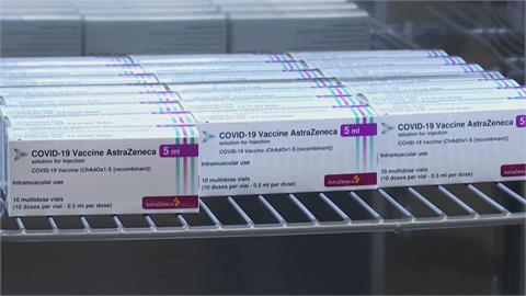 兩劑接種需隔八隔! AZ疫苗6/15到期 「有一劑沒二劑?」