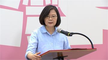 力挺陳菊擔任監察院長 蔡英文:她不是任何人的擋箭牌