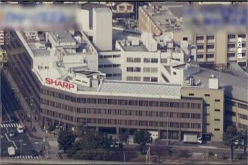 鴻海出售夏普特別股 預估進帳663億台幣