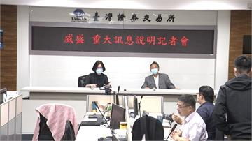 中國企業去美化徵兆? 威盛子公司賣晶片組給上海兆芯
