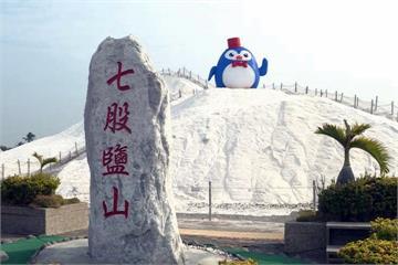 七股鹽山吉祥物現身  6尺高企鵝先生報到