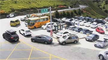 國慶連期第一天 武嶺停車場爆滿