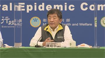 快新聞/又有台灣輸出病例! 3男自台入境日本確診 法國男從台返國染病