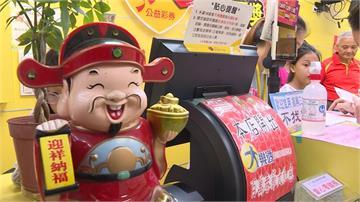 快新聞/不是台新金員工! 威力彩頭獎得主是「台北退休女士」