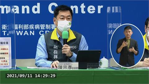 快新聞/疫情假消息瘋傳檢警送辦逾百人 陳宗彥:境外IP佔比高