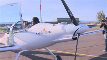 從太陽能飛機跳傘  瑞士探險家首創世界紀錄