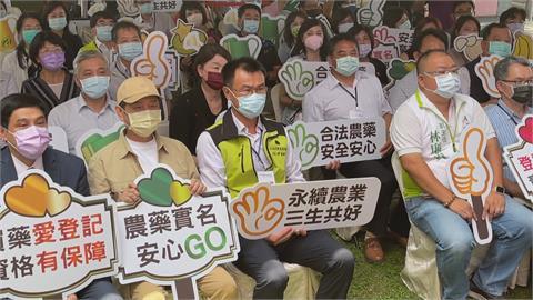 「農藥購買實名制」提升農藥使用安全 陳吉仲:翻轉台灣農業最重要里程碑