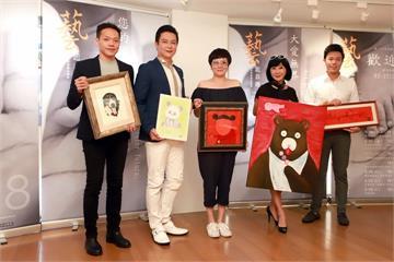 愛心無國界!吳淡如、王燦聯手多位藝人做公益