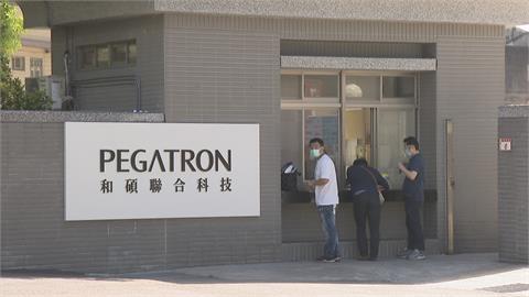 科技業防移工群聚 和碩龜山廠被爆全面禁移工外出