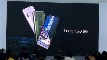 最便宜台製5G手機!宏達電新機正式亮相