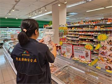 快新聞/台中市連鎖超市驗出首例牛肉萊劑超標 市府火速開罰12萬元