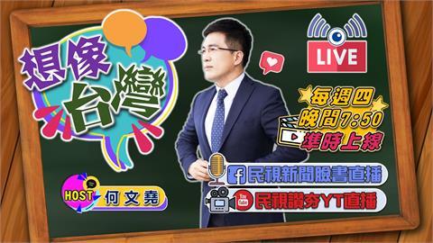 想像台灣預告/興趣成職業?義無反顧踏入樂壇和電商──「斜槓音樂人」