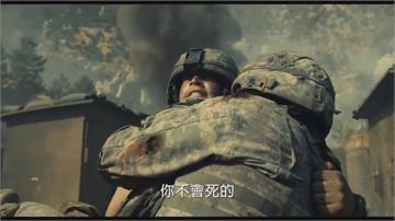 台灣防疫有成!美國慶大片特例提早一週上映