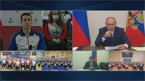 東京帕運8/24開幕 俄總統普丁鼓勵「ROC」代表隊