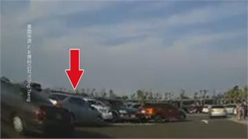逛完OUTLET「油門當煞車踩」 婦人駕車暴衝連撞2車