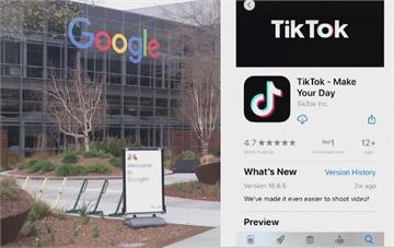 美國欲禁「不被信任」中國App 傳微軟可望以最高9千億台幣收購TikTok