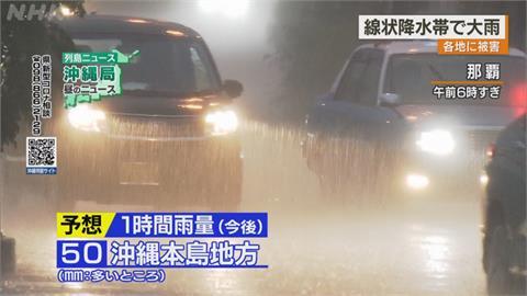 馬路變小河!沖繩下大雨 路面積水逾半公尺
