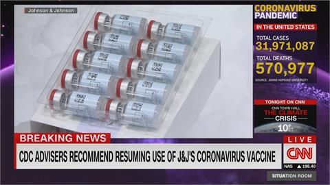 美:6000萬劑AZ疫苗 免費送給其他國家