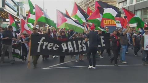 聲援巴勒斯坦 歐美.紐澳數萬人遊行呼籲以國停火