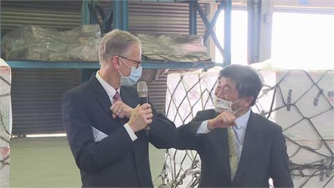 快新聞/美贈250萬劑疫苗抵台陳時中滿懷感謝 酈英傑:台灣是民主大家庭一份子