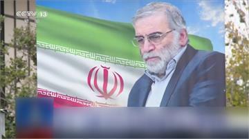 核計畫之父遇刺 伊朗直指以色列「電子殺人」