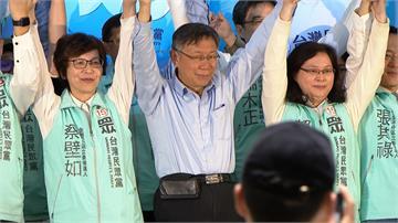 2020推人選新竹市長?柯文哲不否認:很多縣市都會推派