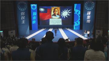 國民黨擴大慶祝光復節 與國台辦同步調綠委提醒「大中國史觀」陷阱