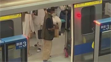 戴著會想吐!醉男搭捷運沒戴口罩#-#「保全沒取締」 乘客:怕怕的…