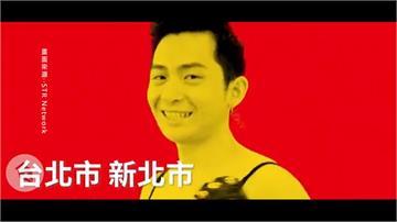 博恩捐款鄭南榕基金會 「204706」金額藏玄機