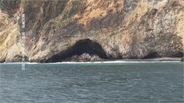 龜山島八景之一「眼鏡洞」坍塌 洞口幾乎全堵