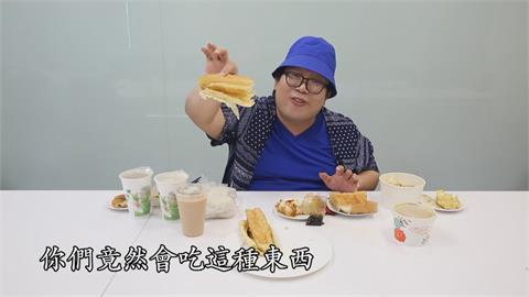 泰網紅「娘娘」批台灣燒餅油條 我網友反擊