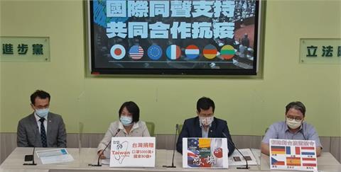 快新聞/日本追加100萬劑AZ疫苗贈台 綠委致謝:台日關係非常鞏固