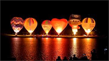 台東熱氣球嘉年華來了!首場光雕音樂會揭序幕