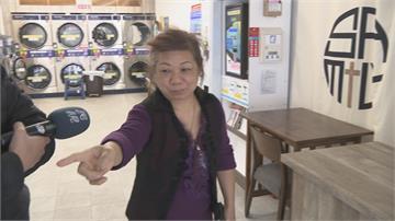 洗衣店租攤商做生意 冰箱內麵包沙拉被偷