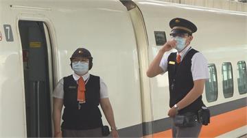 高鐵台中站5星休息室曝光!吃好睡飽專人喚醒