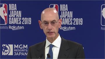 言論自由是核心價值 NBA主席西爾佛堅不向中國道歉