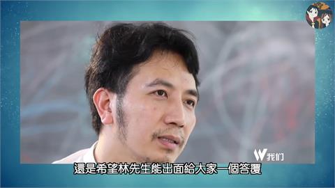 中共黨慶也蓋不住!中國深情男人設崩壞 「利用過世妻兒詐財」成負心漢