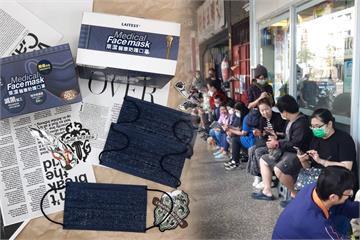 萊潔限量「牛仔金屬藍」口罩搶爆! 2萬盒5分鐘全被掃光再創開賣紀錄