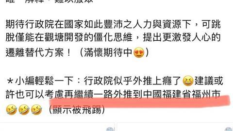 藻礁環團諷「外推到中國福建」 他怒:公投一定投不同意!