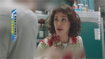 韓首部劫機喜劇片 「特務搞飛機」場景超逼真